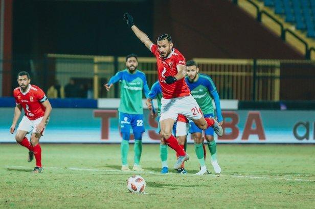 Ali Maaloul Ahly