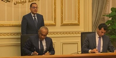 CAF Headquarters agreement
