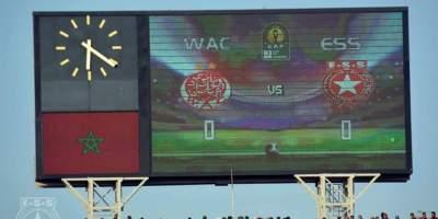 Wydad Casablanca v Etoile Sahel CAFCL