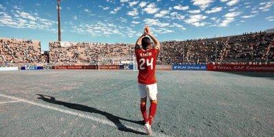 Fathi Lucas Moripe stadium