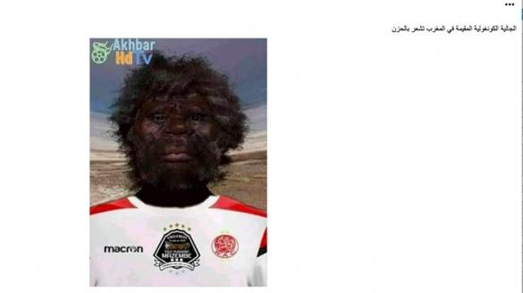 Raja Casablanca fans racism image