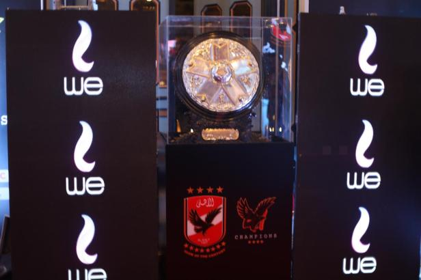 Al Ahly Egypt Premier League trophy