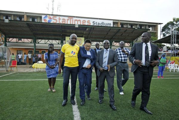 Startimes stadium lugogo