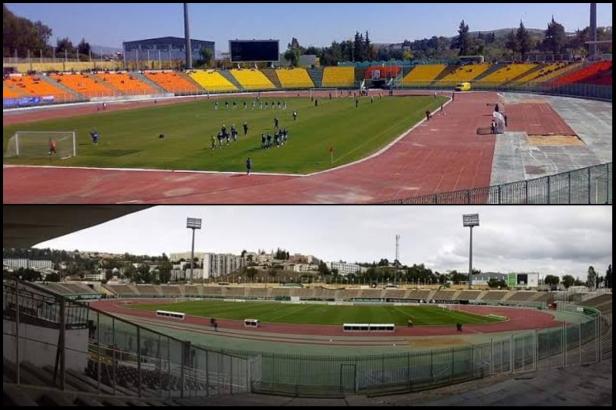 Constantine Stadium