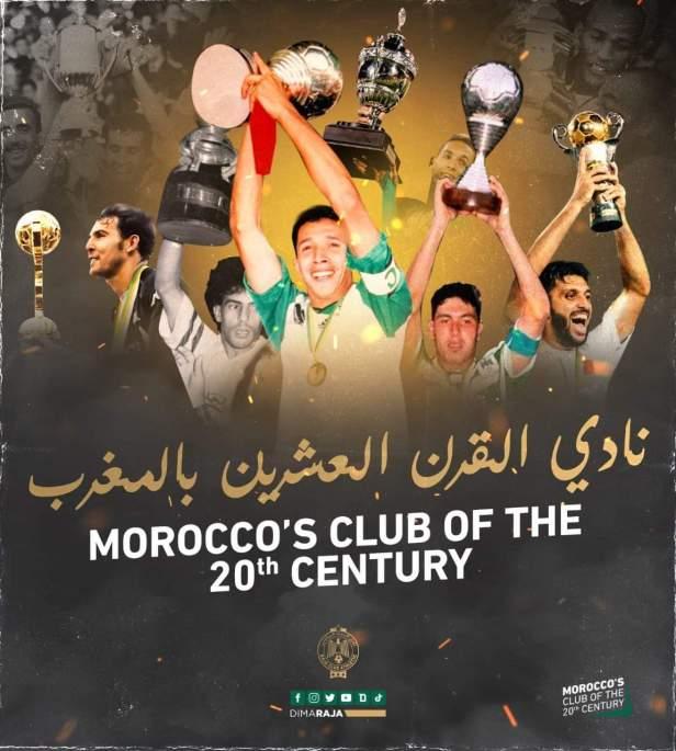 Raja Casablanca Poster