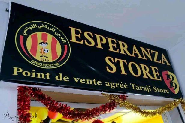 Esperance Store