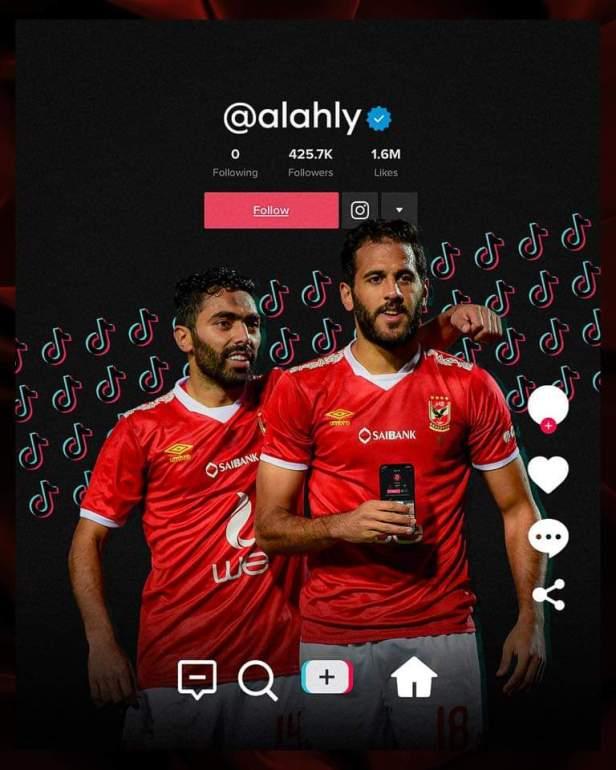 Al Ahly poster