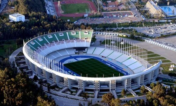 July 5 Stadium