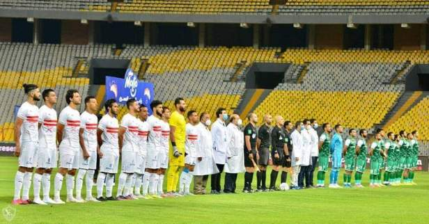 Egypt premier league 2019/2020 resumption