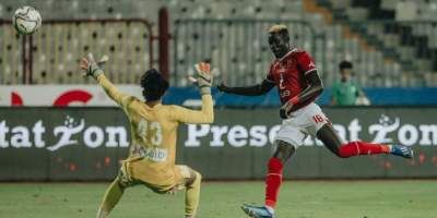 Aliou Badji Egypt Premier League