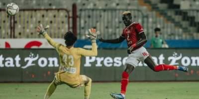 Aliou Badji Egypt Premier League