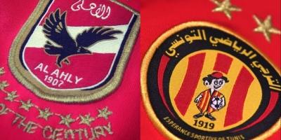 Al Ahly vs Esperance Tunis
