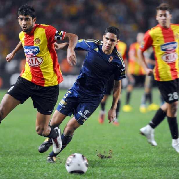 Esperance Tunis vs Al Ahly 2010