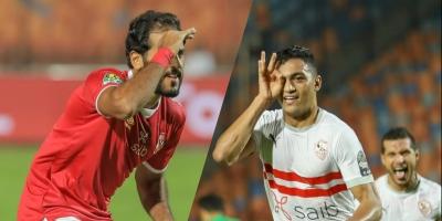 Al Ahly v Zamalek CAFCL Final